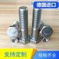 A4-80 ISO4014/A4-80 GB/T5782/A4-80�M口螺�z/外六角螺�z